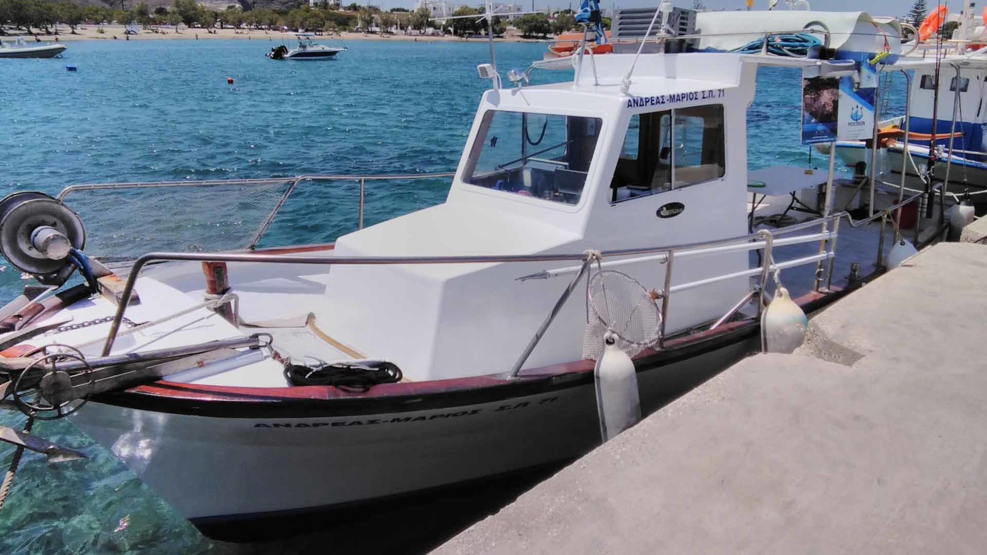 our boat 3