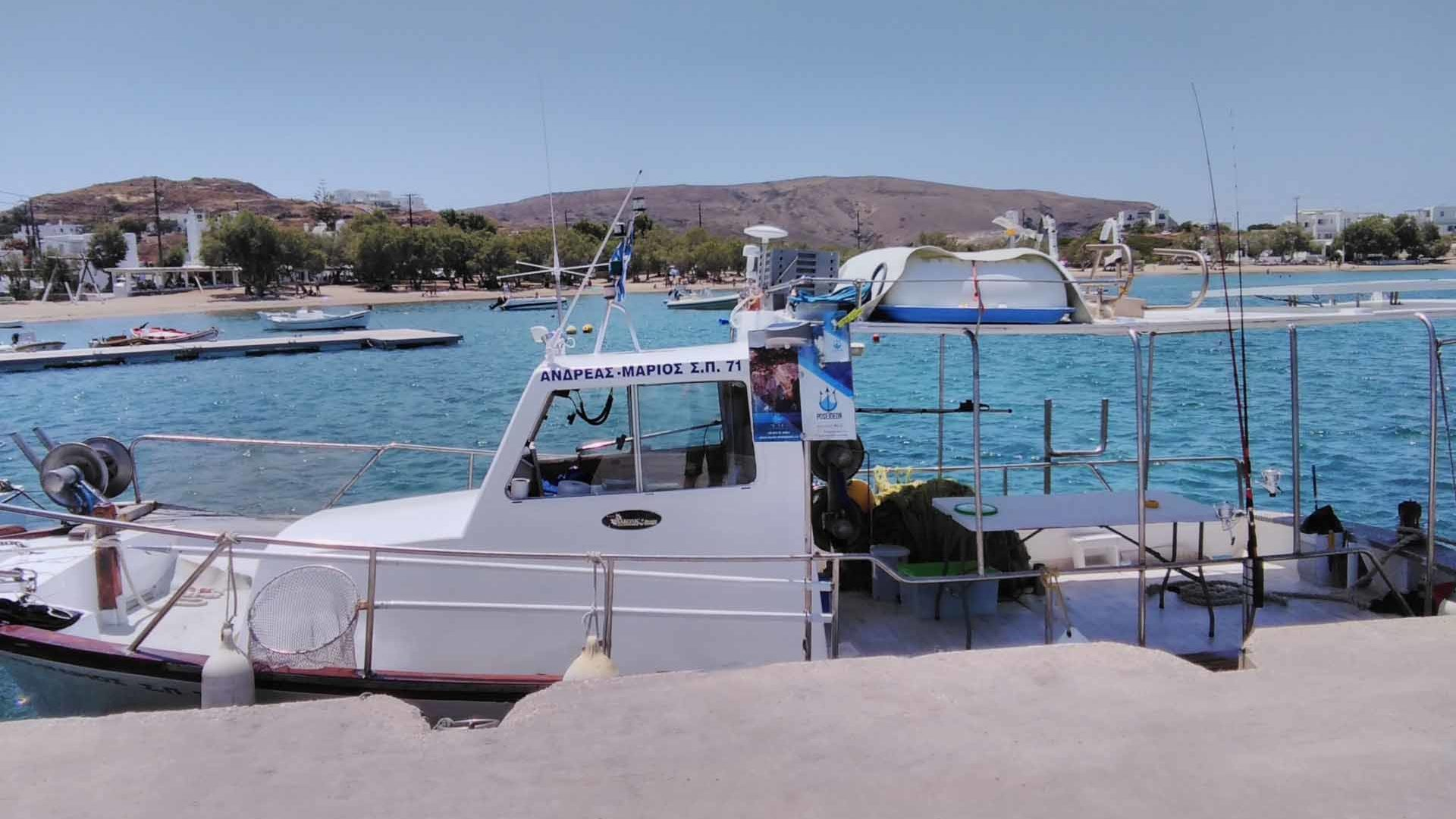 our boat 2
